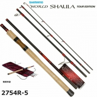 Shimano World Shaula Tour Edition