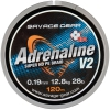 шнур SG HD4 Adrenaline V2 120m 0.22mm 54831